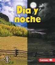 Dâia y noche cover image