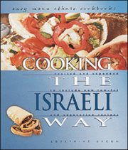 Cooking the Israeli Way