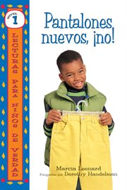 Pantalones nuevos, no!