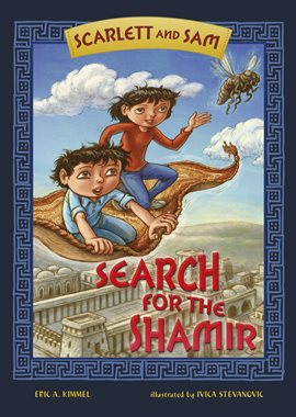 Cover image for Search for the Shamir