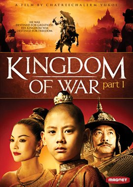 Kingdom of War Part 1 / Wanchana Sawasdee