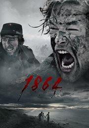 1864. Season 1 cover image