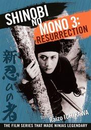 Shinobi no mono 3