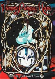 Vampire Princess Miyu - Season 1