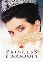 Princess caraboo cover image