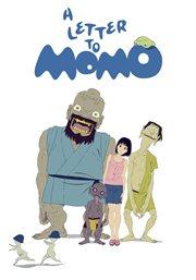 Momo e no tegami = : A letter to Momo cover image