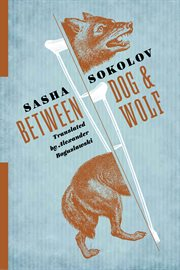 Between dog & wolf cover image