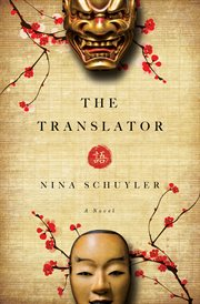 The translator a novel cover image