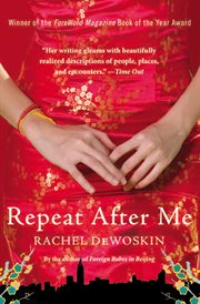 Repeat after me cover image
