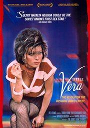 Malenʹkai͡a Vera