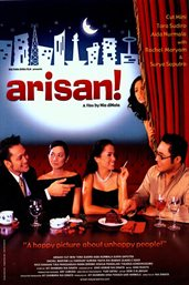 Arisan!: a romantic gay comedy = The gathering cover image