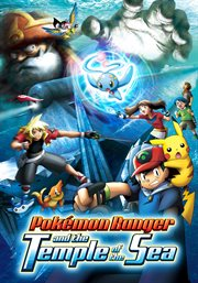 Pokemon Ranger and the temple of the sea cover image