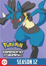 Pokemon: dp galactic battles - season 12 cover image