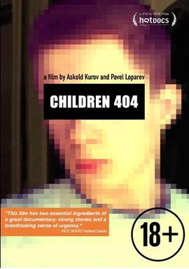 Children 404