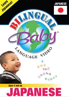 Bilingual Baby - Japanese