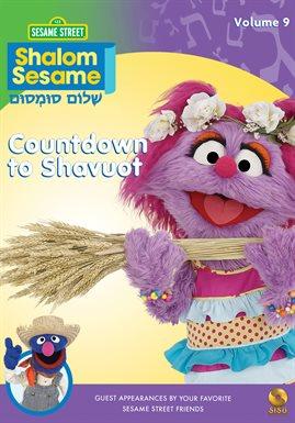 Shalom Sesame - Season 2 — Kalamazoo Public Library