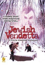 Jewish vendetta cover image