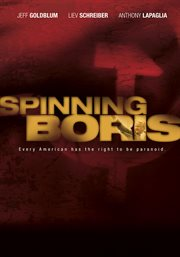 Spinning Boris cover image