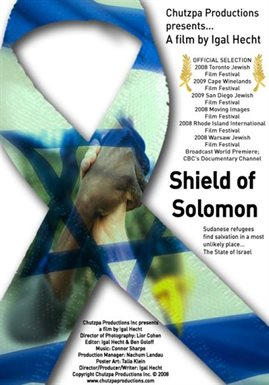 Shield Of Solomon