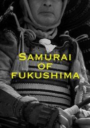 Samurai of Fukushima