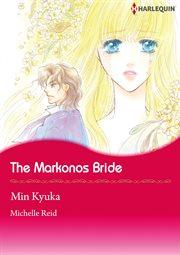 Markonos Bride