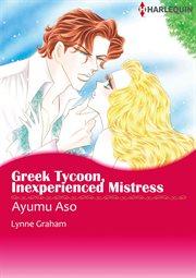 Greek Tycoon