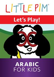 Little pim: let's play! - arabic for kids