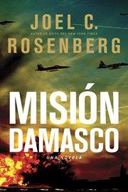 Misión Damasco cover image