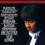 Mahler: symphony no.7/kindertotenlieder cover image