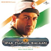 Maa tujhhe salaam (ost) cover image