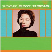 Poon sow keng cover image