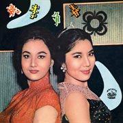 Tao li zheng chun cover image