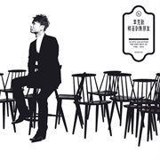 Hacken lee friendless collection cover image