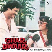 Ghar Dwaar (ost)
