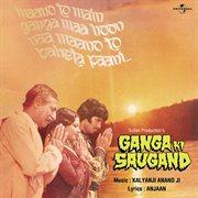 Ganga Ki Saugand (ost)