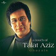 A touch of talat aziz cover image