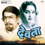 Devta (ost) cover image