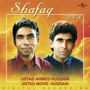 Shafaq cover image