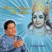 Ram naam ki mala cover image