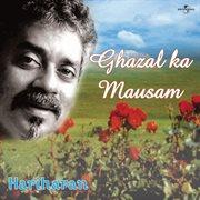 Ghazal Ka Mausam