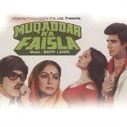 Muqaddar Ka Faisla (ost)