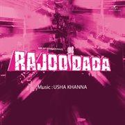 Rajoo Dada (ost)
