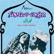 Noor-e-elahi (ost)