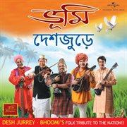 Desh  jurrey cover image
