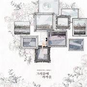 Collection of short stories (almost like missing you)