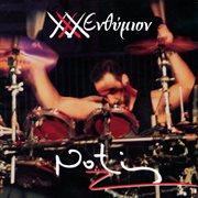 Xxx enthimion (live)