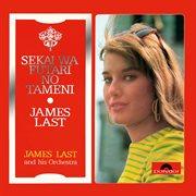 Sekai wa futari no tameni cover image