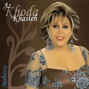 Az khudåa khvåastah: Az khoda khasteh cover image
