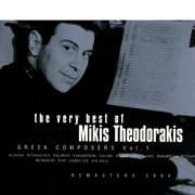 The very best of Mikis Theodorakis cover image