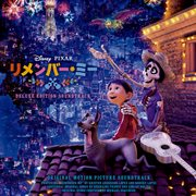 Coco : original motion picture soundtrack cover image